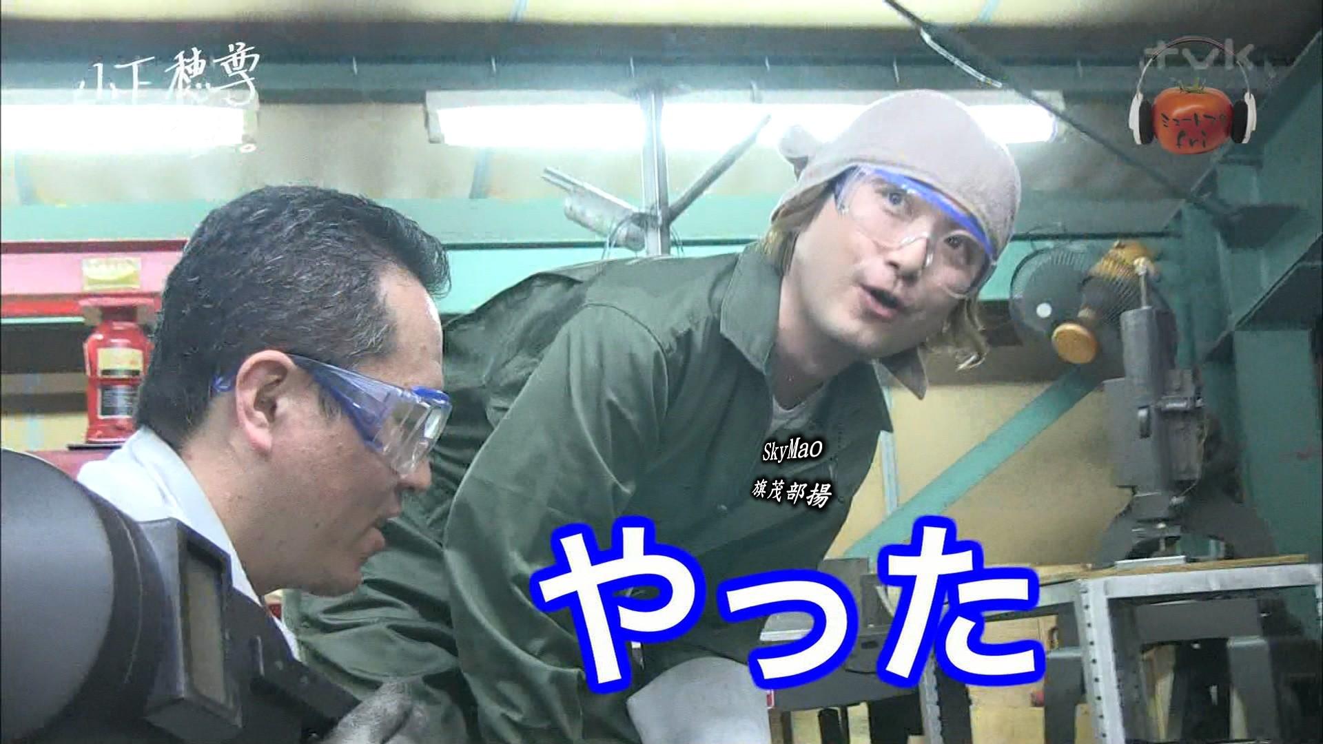 2017.06.09 全場(ミュートマ2).ts_20170610_004533.348