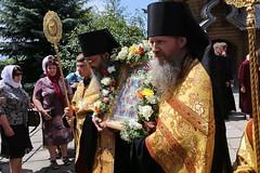 070. The Feast of All Saints of Russia / Всех святых Церкви Русской 18.06.2017