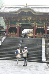 IMG_2613 (normafincher) Tags: japan nikko nikkonationalpark
