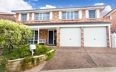 Address available on request, Emu Heights NSW