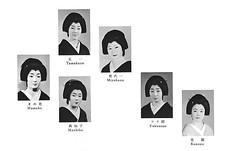 Miyako Odori 1978 017 (cdowney086) Tags: gionkobu miyakoodori vintage 1970s 祇園甲部 inoue 井上流 都をどり geiko geisha 芸者 芸妓 tamakazu 玉一 miyokazu 美代一 fukusono フク園 kosono 晃園 mameko まめ晃 machiko 真知子