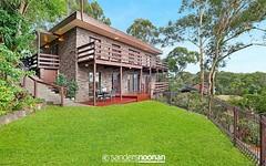 17 Cypress Drive, Lugarno NSW