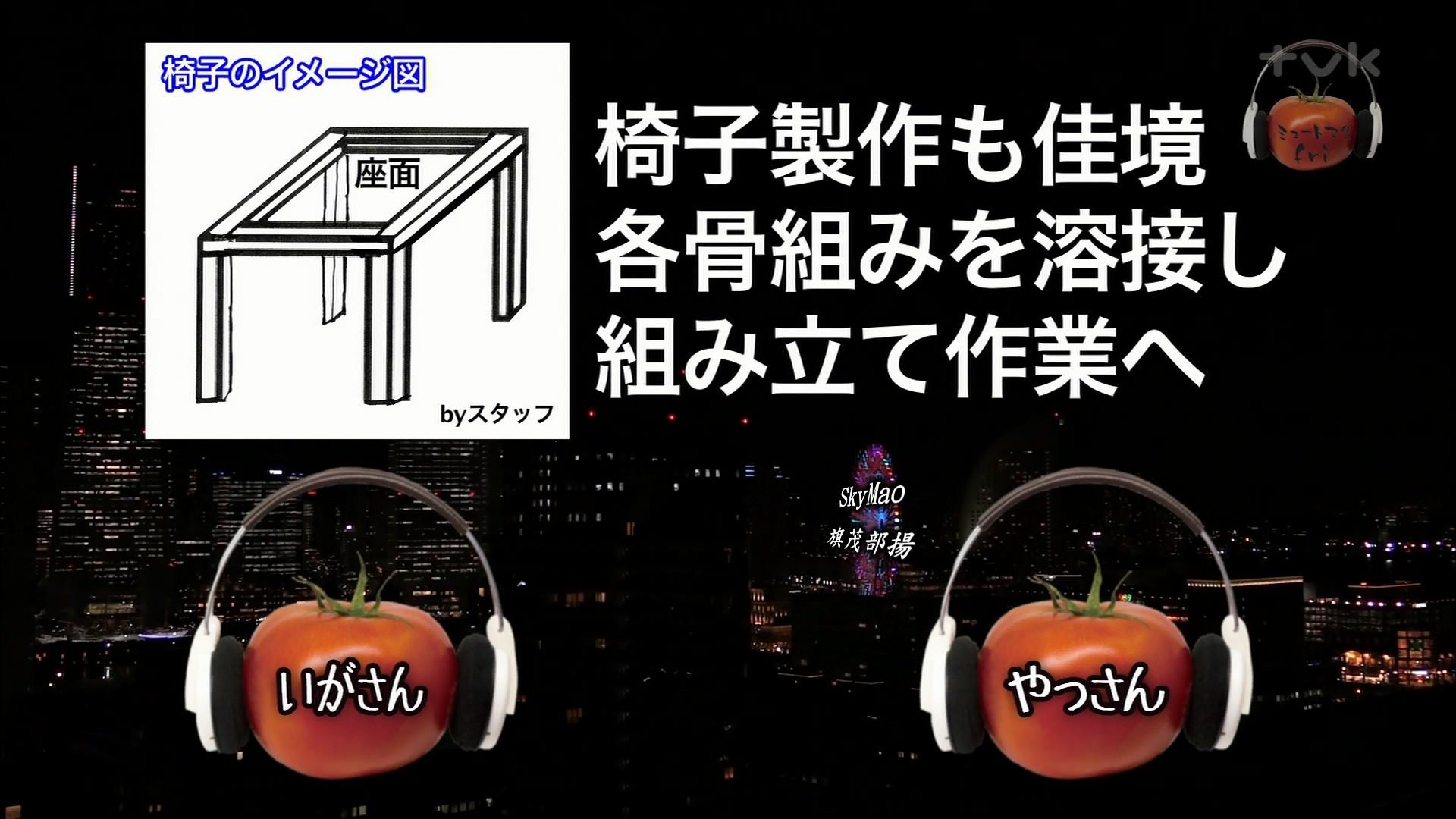 2017.06.23 全場(ミュートマ2).ts_20170624_000647.420