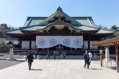 The Yasukuni Shrine (靖国神社 or 靖國神社)