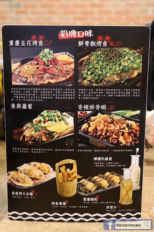 中國大陸人氣烤魚登台探魚台中公益店042