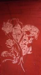 IMAG3882 (sebsity) Tags: streetart graffiti art rehab2 paris