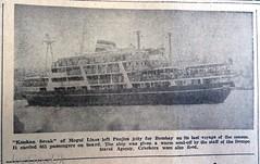 Last sailing of the season (joegoaukextra3) Tags: joegoauk goa 1983 ship boat steam