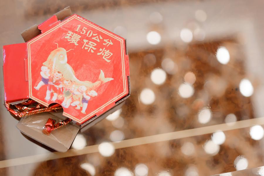35624128415 6fb7b8c0c0 o [台南婚攝] Y&W/香格里拉飯店遠東宴會廳