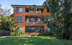 2/46 The Trongate, Granville NSW