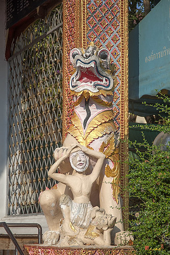 Wat Chetuphon Phra Wihan Singha Guardian (DTHCM1325)