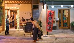Which should I choose Spa or Chinese restaurant? (S. Ken) Tags: spa chinese restaurant lady select choose スパ 中華料理 vietnam hochiminhcity saigon hcmc vietnamrep