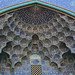 En una mezquita de Isfahan.