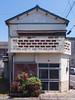 スカシブロック (chidorian) Tags: photowalk photowalking tekupachi フォトウォーク テクパチ 20170603 chiba 銚子 ricoh gx200