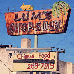 Lum's Chop Suey, Fresno, CA (babago) Tags: chinesefood sign signsge signgeeks fresno urban rusty decay california