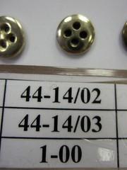 "Пуговицы и кнопки • <a style=""font-size:0.8em;"" href=""http://www.flickr.com/photos/92440394@N04/34895601064/"" target=""_blank"">View on Flickr</a>"