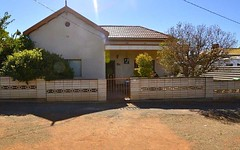52 - 54 Wolfram Street, Broken Hill NSW