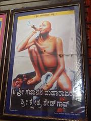 Sri Sadguru Samartha Narayana Maharaj Ashram Harihara  Photography By Chinmaya.M (7)
