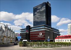 Минск, Беларусь, Отель Хилтон и Галерея-Минск (zzuka) Tags: минск беларусь minsk belarus