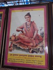 Sri Sadguru Samartha Narayana Maharaj Ashram Harihara  Photography By Chinmaya.M (2)