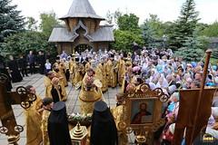076. The Feast of All Saints of Russia / Всех святых Церкви Русской 18.06.2017