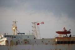 Company Flag (Portishead Point) Tags: resolve