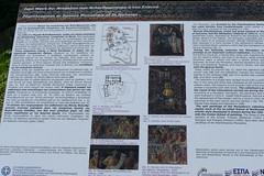 P1000628 (FAJM) Tags: greece syvota sivota thesprotia epirus σύβοτα θεσπρωτία ήπειροσ ελλάδα