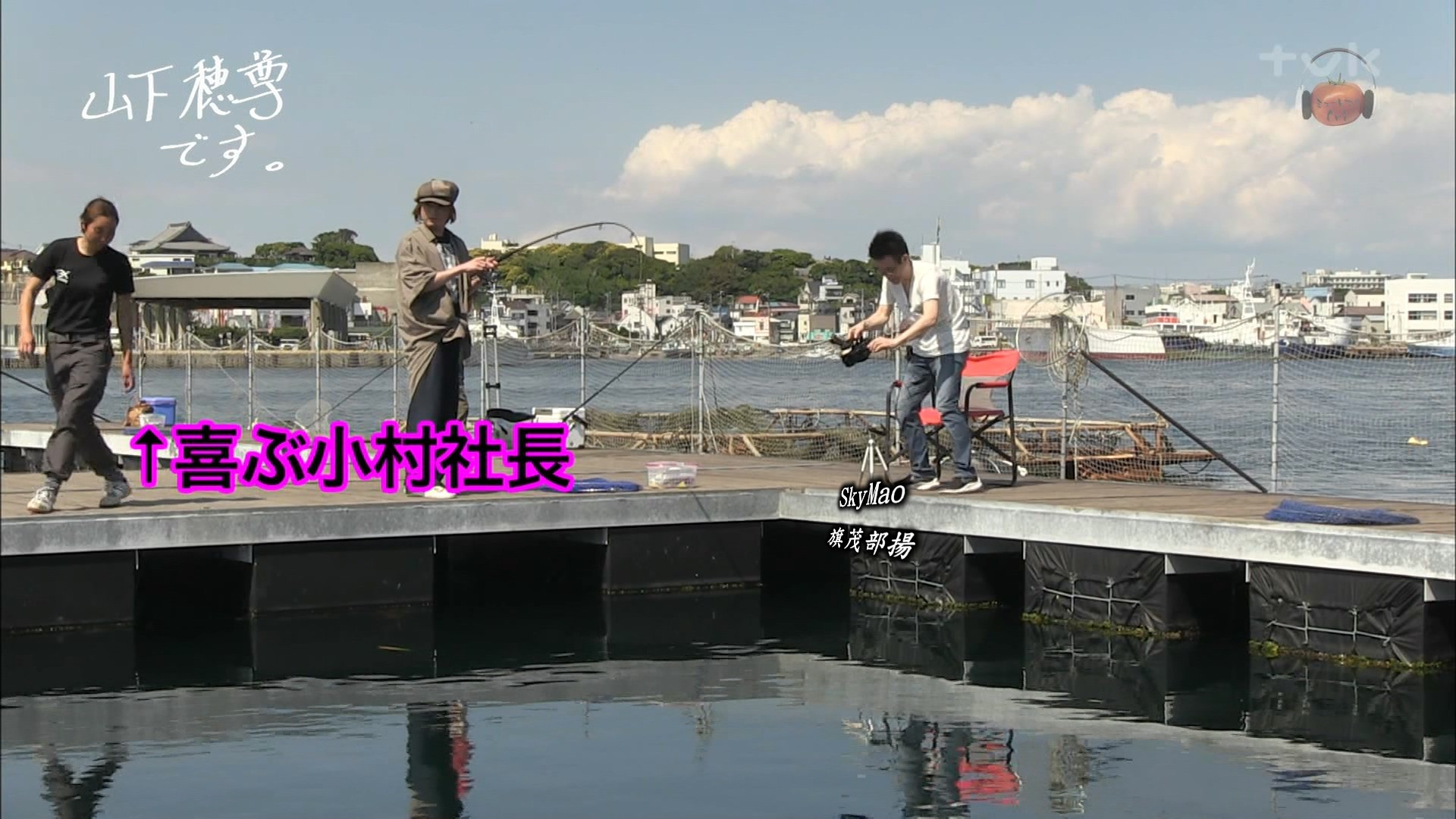 2017.07.14 全場(ミュートマ2).ts_20170715_003936.224