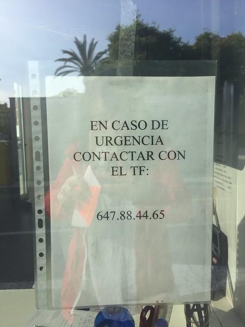 西班牙拖吊
