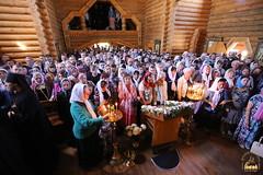 053. The Feast of All Saints of Russia / Всех святых Церкви Русской 18.06.2017