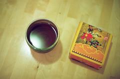 9 years old tea (Kaster-Petsai) Tags: oldtea old tea puerh tibet china 9 years gift incredibly taste nikon nikonf100 f100 35mm film filmphotography nikkor 50mm f14 kodak portra portra800 800 iso800 noritsu qss3203 qss 3203