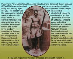 PHOTOS OF SHREEMAD PARAMHANS PARIVRAJAKACHARYA VASUDEVANAND SARASWATI (TEMBE) SWAMI MAHARAJ- SET-1 (3)