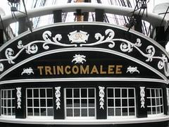 DSCN0548 (g0cqk) Tags: hartlepool ts240xz trincomalee royalnavy ledaclass frigate museum