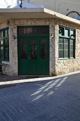 Elia Village - Ελιά Χωριό  (6)