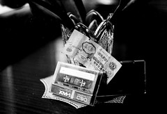 96090012 (sabpost) Tags: retro vintage scan film bw ussr ссср пленка сканирование скан негатив россия ретро old rare scans russia russian found photo siberia сибирь soviet кассета деньги cassette money media