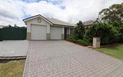 12 Wanaruah Circuit, Muswellbrook NSW