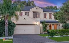 25 Tomko Grove, Parklea NSW