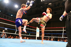 "ISKA World Muay Thai bantam champion 2017 • <a style=""font-size:0.8em;"" href=""http://www.flickr.com/photos/151571336@N06/34468105723/"" target=""_blank"">View on Flickr</a>"