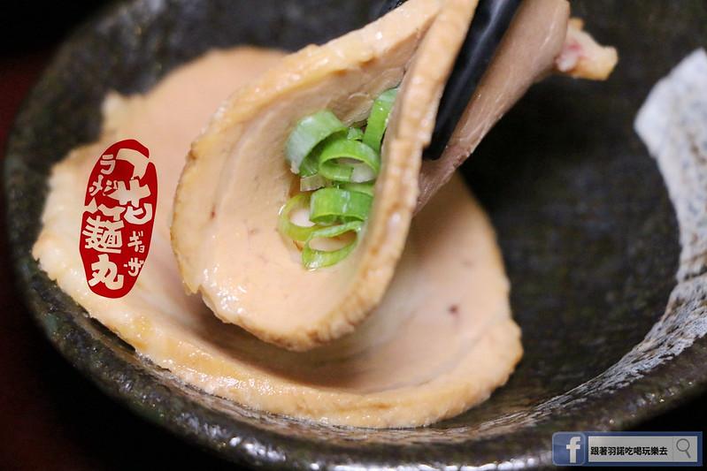 花麵丸ラーメン~蘆洲拉麵101
