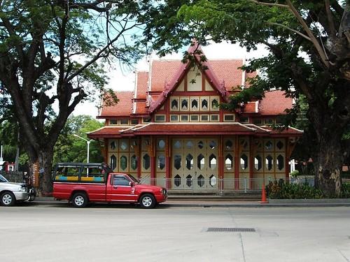 Bahnhof Hua Hin