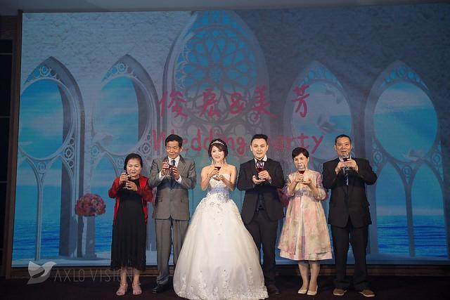 WeddingDay 20160904_104