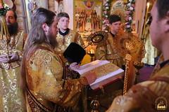 057. The Feast of All Saints of Russia / Всех святых Церкви Русской 18.06.2017