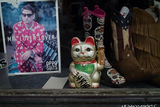 lucky cat with boots
