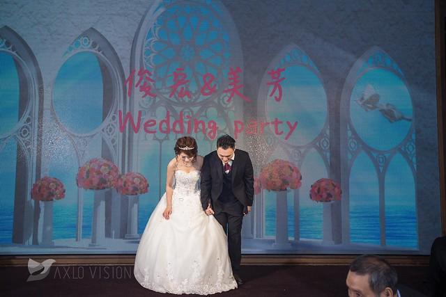 WeddingDay 20160904_109