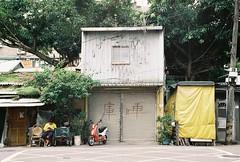 (YL.H) Tags: canon film analogy taiwan taipei 台北 萬華 底片 南機場夜市 kodak 500n