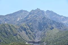 JAPON SAKURAJIMA VOLCANO 1117m (jacgroumo) Tags: japon kyushu kagoshima sakurajima volcano