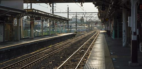 Station Nation...