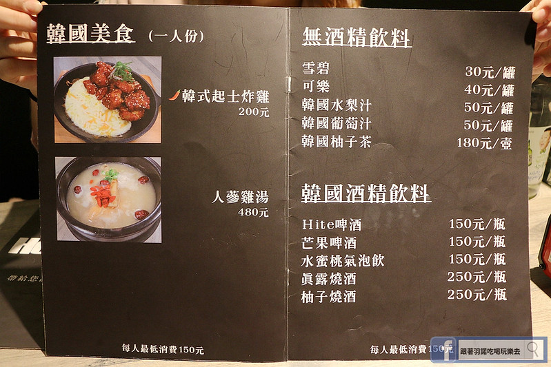 Hololook 呼嚕嚕韓式料理韓式料理27
