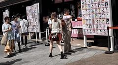 Akihabara _28 (Kinbachou48) Tags: akihabara tokio fujifilmx100s donquijote shopping byn maid idol akb48 tokiotower 東京都 秋葉原 ドン キホーテ メイド