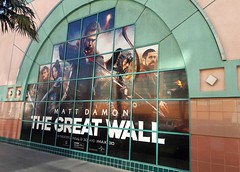 Entertainment, The Great Wall, Window Graphic