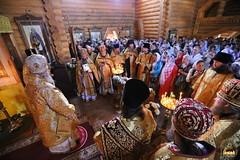 097. The Feast of All Saints of Russia / Всех святых Церкви Русской 18.06.2017